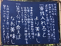 Img_7543