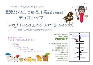 6pianity